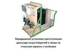 Стационарные и передвижные системы для обеспечения надёжной дезинфекции