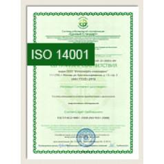 Для чего необходима сертификация кранов
