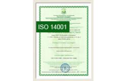 О сертификации (общие сведения о понятии)