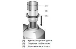Auma Z001.783 Защитный кожух