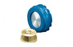 Обратный клапан DN125 BOA-RVK №48860621