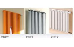 Радиаторы Kermi decor-v